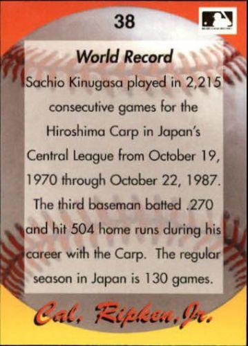 1995 star #38 cal ripken jr. world record