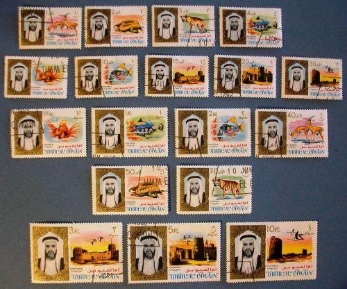 "1964 Umm al Qiwain ""Sheik Ahmed al Rashid"" Stamps"