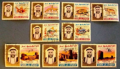 "1965 Umm al Qiwain ""Official -On State Service/Airmail"" Stamps"