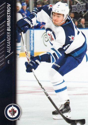 2015-16 Upper Deck #447 - Alexander Burmistrov - Jets