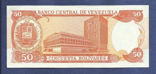 Venezuela 50 Bolivares 1995 (ND) Banknote R76349873