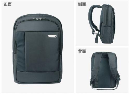 Luckysky Business Travel laptop backpack