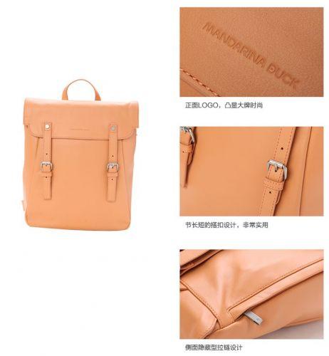 Mandarina Duck fashion backpack