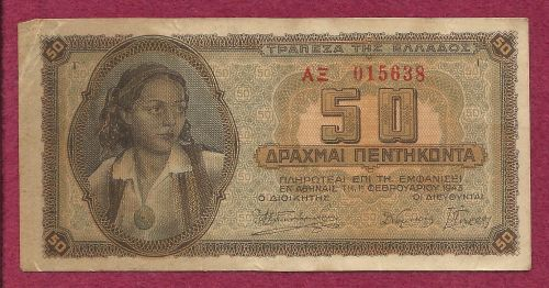 Old Rare Note Greece 50 Drachmai 1943 Banknote AZ 015638 Historical WWII Era Currency