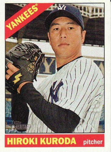 2015 Topps Heritage #53 - Hiroki Kuroda - Yankees