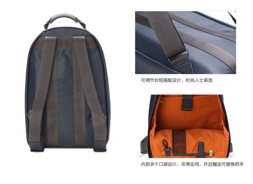 Mandarina Duck classic retro backpack