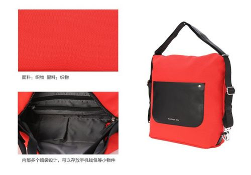 Mandarina Duck fashion shoulder bag