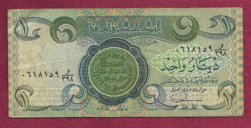 IRAQ 1 Dinar 1980's Banknote