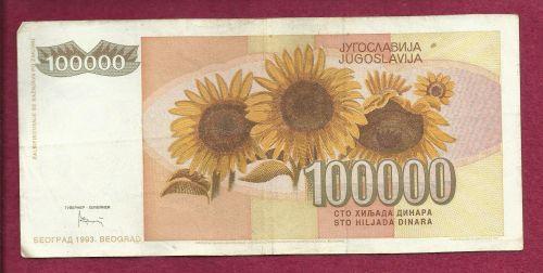 YUGOSLAVIA 100,000 DINARA 1993 BANKNOTE # AB 0840585, Young Woman, Sunflowers