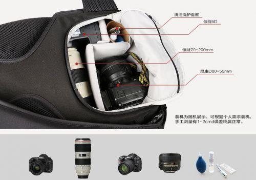 NewDawn professional SLR Photography Shoulder Messenger Bag