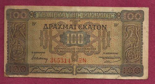 Greece 100 Drachmai 1941 Banknote 365314 WWII Era $$ - View of KAPNIKAREA Church