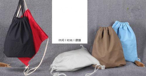 14 color unisex pure color drawstring pouch rucksack