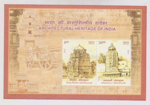 INDIA MINIATURE SHEET ARCHITECTURAL HERITAGE OF INDIA YEAR 2013 MINT NEVER HINGED