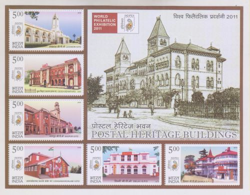 INDIA MINIATURE SHEET POSTAL HERITAGE BUILDINGS YR 2010 MINT NEVER HINGED
