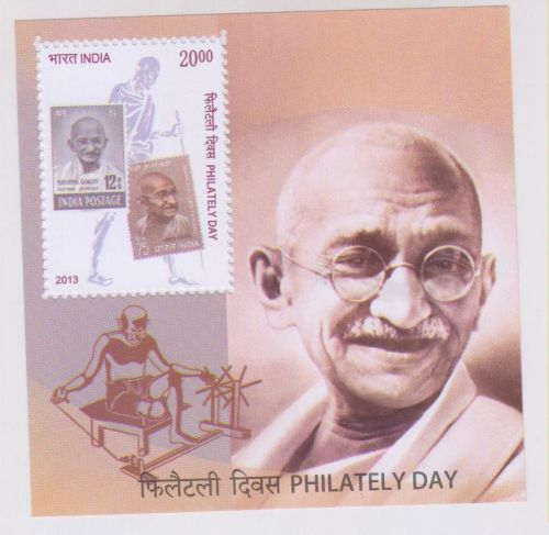 INDIA M/S MINIATURE SHEET PHILATELY DAY YR 2013 MAHATMA GANDHI MNH MINT NEVER HINGED