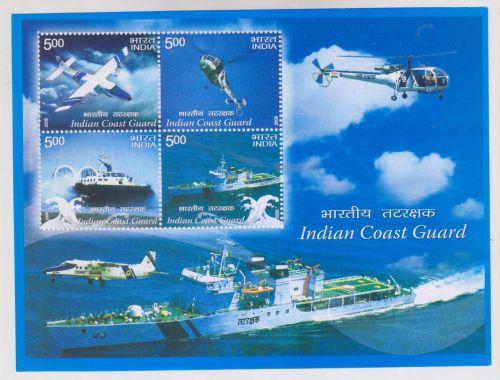 INDIA M/S MINIATURE SHEET INDIAN COAST GUARD YEAR 2008 MNH MINT NEVER HINGED