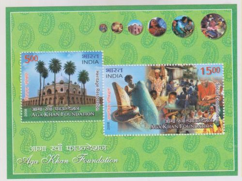 INDIA M/S MINIATURE SHEET ON AGA KHAN FOUNDATION YEAR 2008 MNH MINT NEVER HINGED