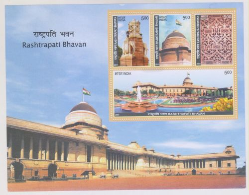 INDIA M/S MINIATURE SHEET ON RASHTRAPATI BHAWAN YEAR 2011 MNH MINT NEVER HINGED