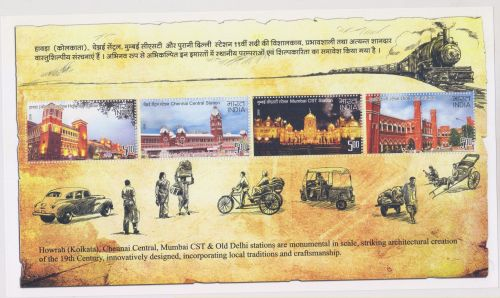 INDIA M/S MINIATURE SHEET ON HERITAGE RAILWAY STATIONS OF INDIA YEAR 2009 MNH MINT