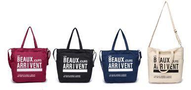 4 color New 3 in 1 recycle cotton canvas portable shoulder messenger zipper bag