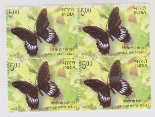 INDIA PAPILIO MAYO MALE BUTTERFLY MNH BLOCK OF 4 STAMPS YEAR 2008 MINT NEVER HINGED