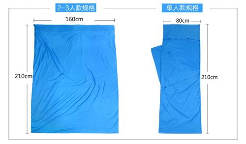 Travel Health personal portable outdoor adult sleeping bags