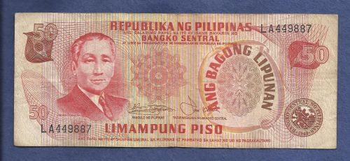 Philippines 50 Peso (Limampung Piso) (ND 1970's) Banknote #LA449887