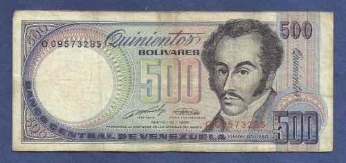 Venezuela 500 Bolivares 1990 Banknote 009573285