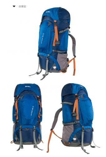 mobi garden mountaineering backpack hydration system 65 + 10L with rain cover