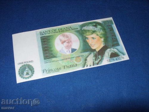 1 pound / fantasy Diana/laminated