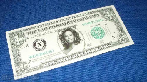 1 million dollars 2013/2