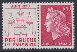 France IMPRIMERIE PERIGUEUX mnh 1970