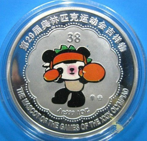 MASSIVE BEIJING 2008 OLYMPIC SILVER PLATED MEDALLION~BOXING~FREE SHIPPING~