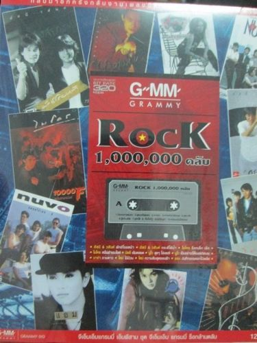 G MM GRAMMY THAI Rock 50 Songs Mix Singer Bands,MP 3 MAI,MICRO,NUVU,BILLY,AM