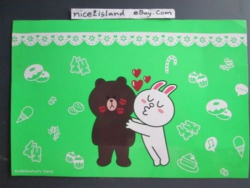 Line Friends App Love BROWN & CONY Kiss Green Poster 7.5 x 11 in Sign Waterproof