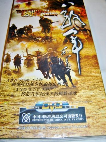 The Eighth Route Army 8 disc set with 25 episodes DVD5.1 foreign language CHINA
