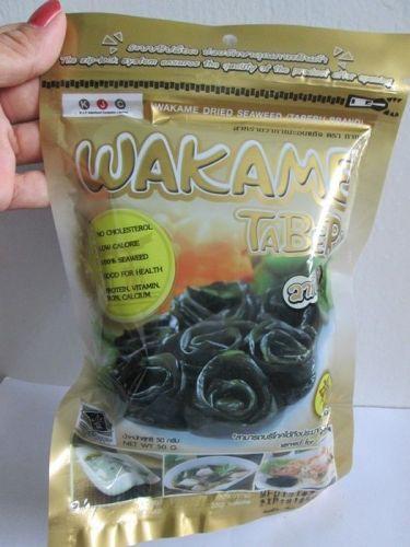 Wakame Dried Seaweed JAPAN Halal Food 1.7 oz 50 g for Miso Soup Udon Ramen Salad