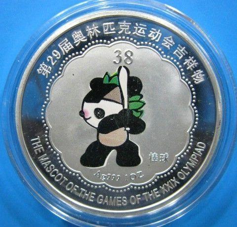 MASSIVE BEIJING 2008 OLYMPIC SILVER PLATED MEDALLION~BASEBALL~FREE SHIPPING~