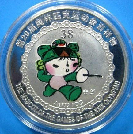MASSIVE BEIJING 2008 OLYMPIC SILVER PLATED MEDALLION~FENCING~FREE SHIPPING~