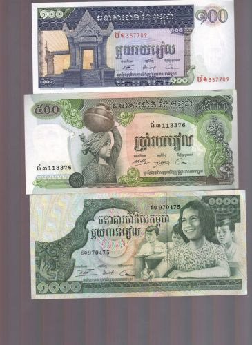 Cambodia Banknote Set ALMOST UNCIRCULATED