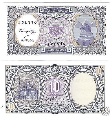 UNC EGYPT 10 PAISTRES SPHINX BEAUTIFUL NOTE~FREE SHIP~