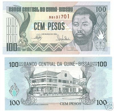 GUINEA BISSEA 100 PESOS UNCIRCULATED<AWESOME SERIAL#'S