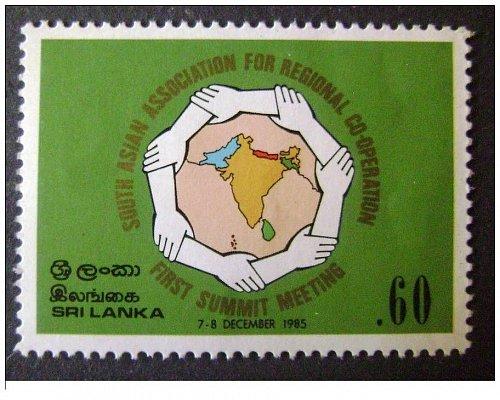 SRI LANKA 1985 A SCARCE VF MNH WITHDRAWN STAMP ON 1ST SAARC SUMMIT READ DETAIL