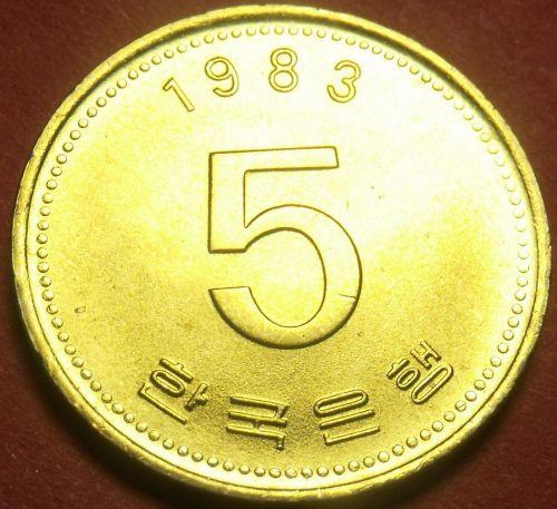 South Korea 5 Won 1983 Gem Bu~Iron Clad Turtle Boat~1st Year~Free Shipping