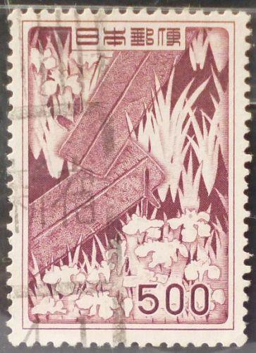 Stamp Japan 1952 Definitive 500 Yen Bridge and Iris Flowers