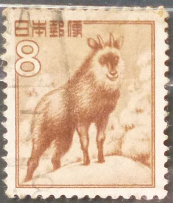 Stamp Japan 1952 Definitive 8 Yen Goat Japanese Serow (Capricornis crispus) 1v 8 Yen