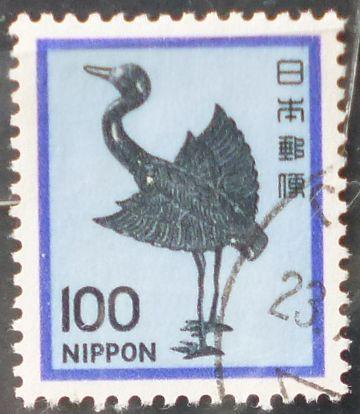 Stamp Japan Definitives 1981 100 Yen Bird Silver Crane (Heian-Period)