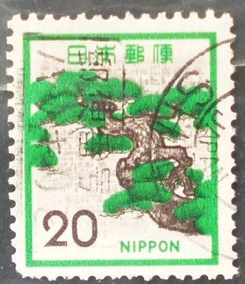 Stamp Japan Definitives 1968 1 Yen, 1972 20 Yen and 1980 50 Yen