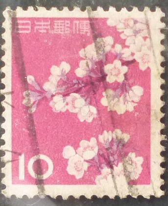 Stamp Japan 1961 Definitive 10 Yen Flowers Cherry blossoms 1 pair