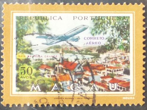 Stamp Macau Macao 1960 Views of Macau with Airplane 50 Avos